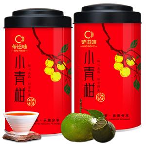新會陳皮小青柑普洱茶