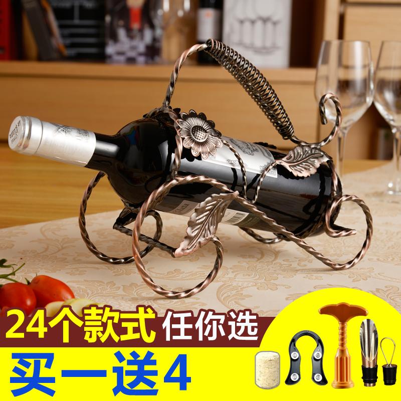 红酒架铁艺创意红酒杯架摆件欧式酒瓶架复古葡萄酒架子家用酒架