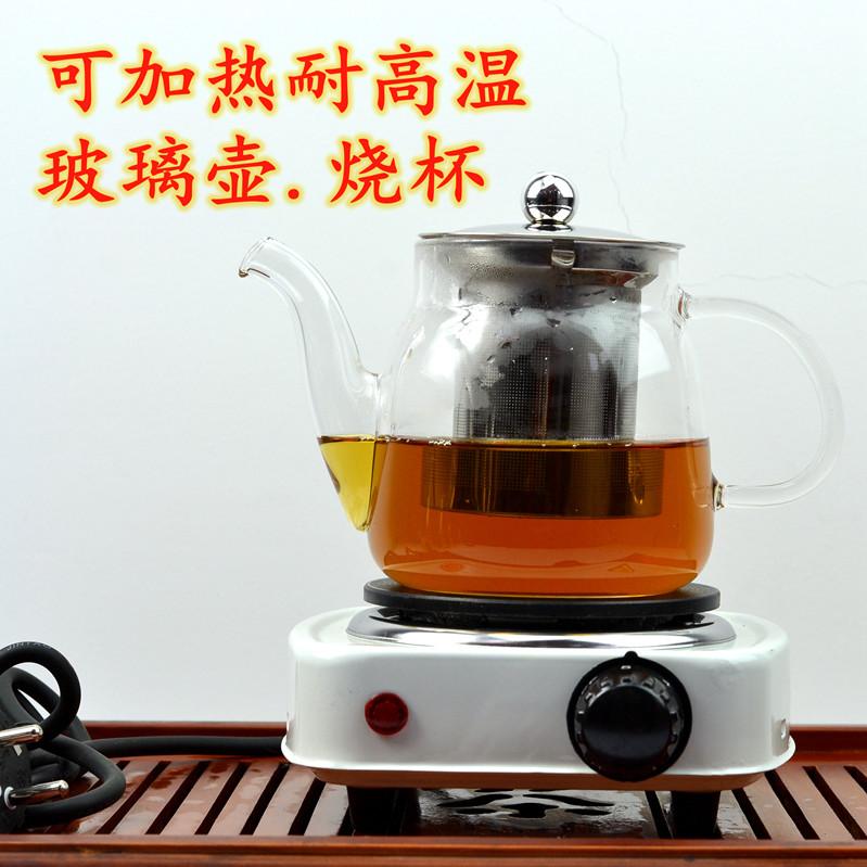 多功能小家电可调温实验室封闭电热炉迷你煮茶器取暖摩卡壶电炉子