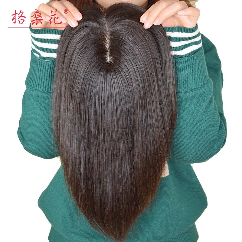 女士真发顶遮白发织发补发真人发头顶补发片假发片小片式真发发片