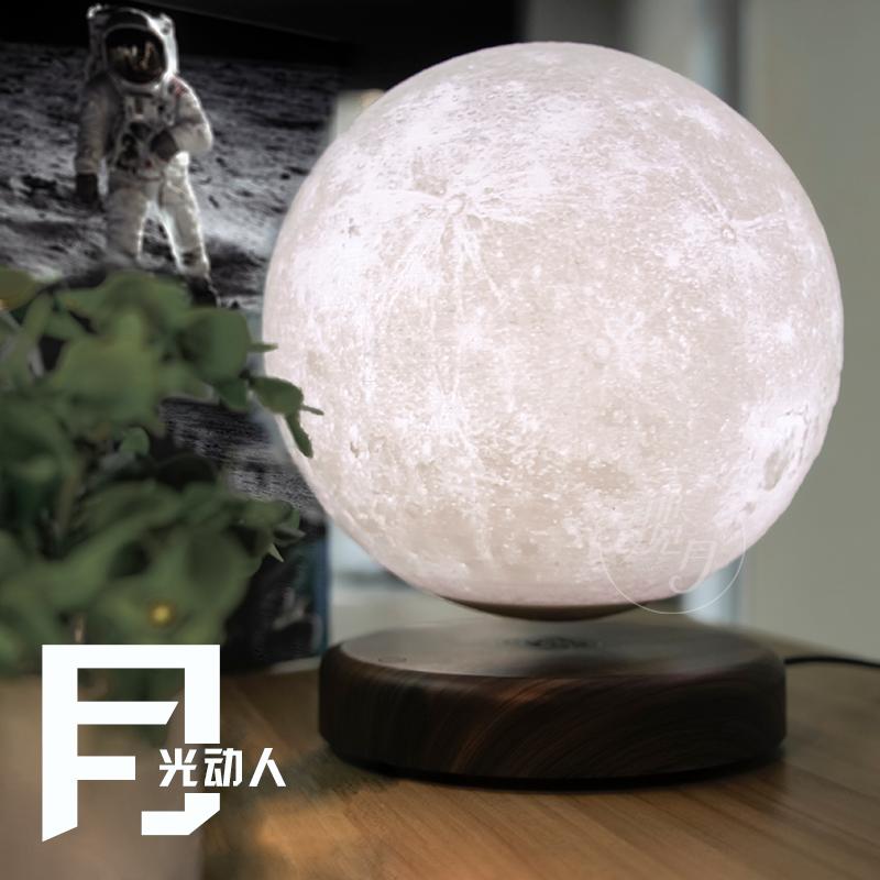打印月球灯个姓卧室氛围触控小夜灯中秋礼物 3D 揽月平衡磁悬浮台灯