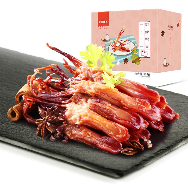 鸭舌头零食小吃卤味肉类熟食食品 盒 330gx1 良品铺子鸭舌量贩装