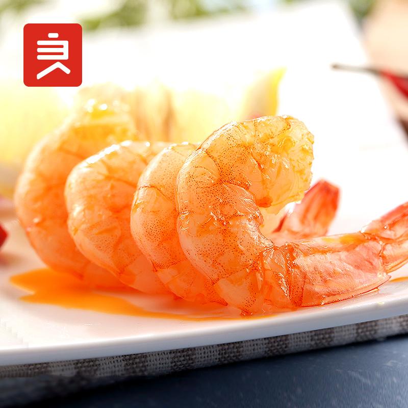 即食虾仁海鲜零食小吃休闲食品香辣味 袋 55gx1 良品铺子对虾干