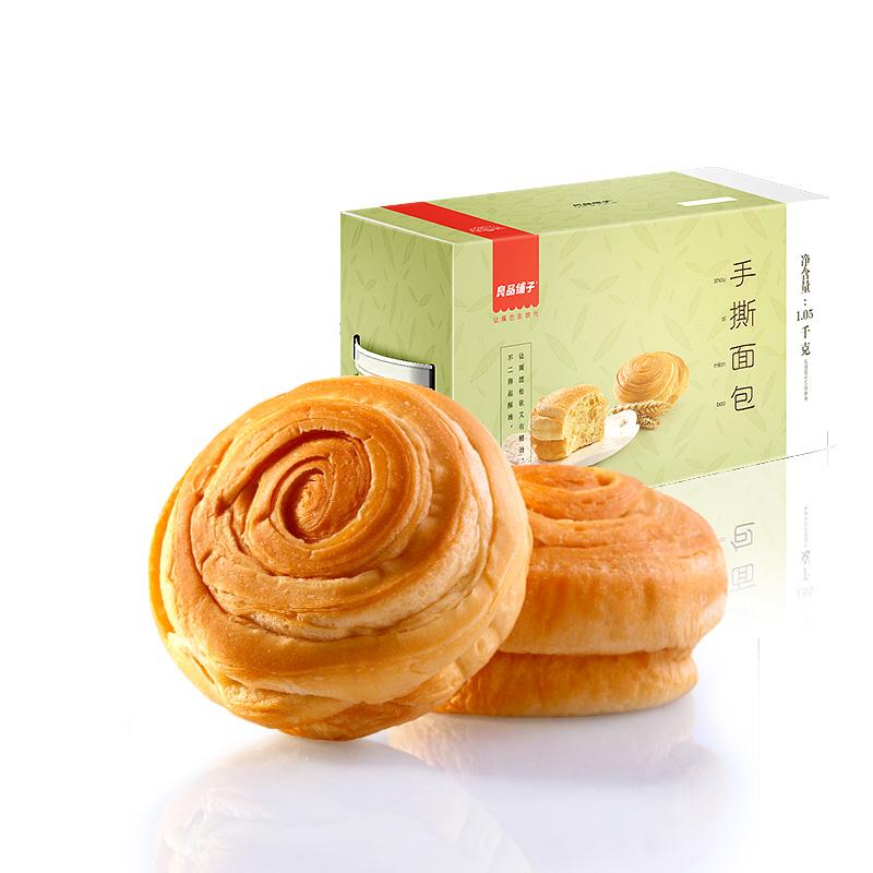 【良品铺子-手撕面包1050g整箱】零食早餐食品吃的休闲小吃糕点