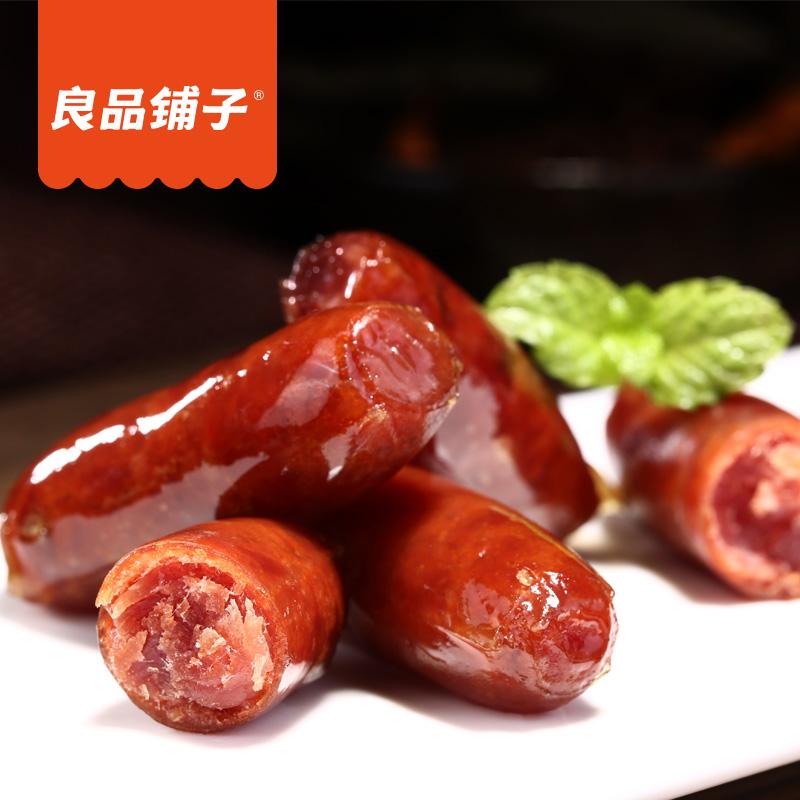 脆骨肉类小吃零食休闲食品熟食 盒 145gx2 良品铺子迷你小香肠