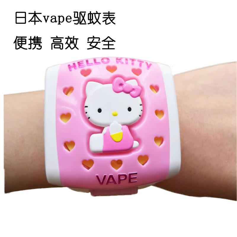 日本VAPE凱蒂貓HELLO KITTY 電池驅蚊手錶防蚊手環器隨身兒童大人