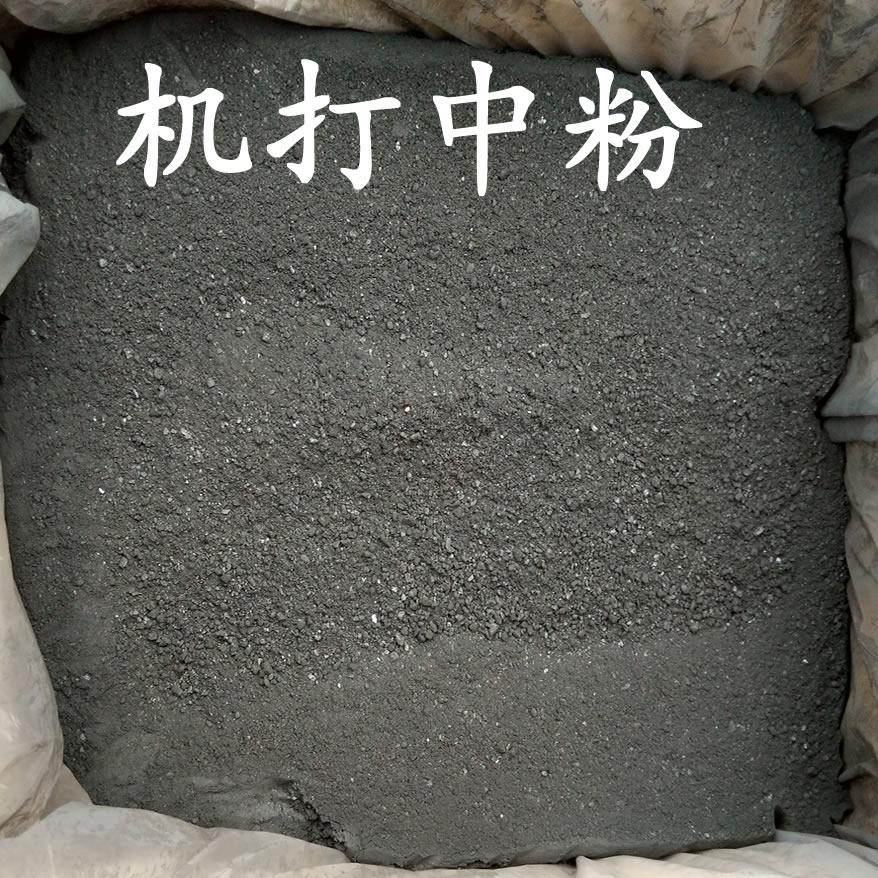 纯天然原木碳粉末 实木炭碳粉 超细荔枝木炭碳粉末实木炭碳粉末