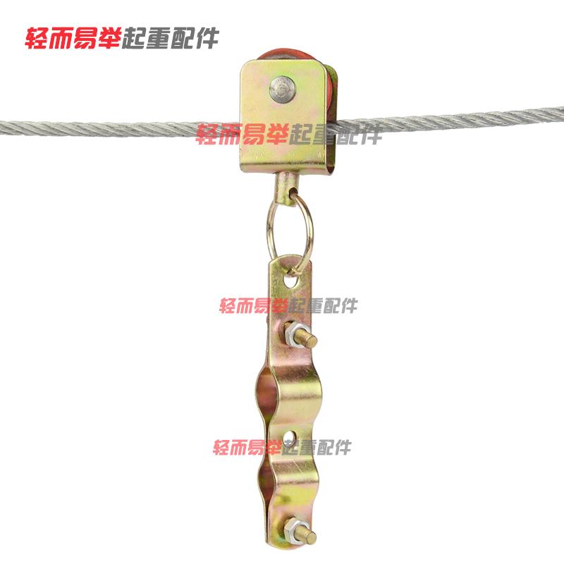 起重吊线滑轮滑车电葫芦电缆线起重滑车扁电缆塑料小滑车钢丝