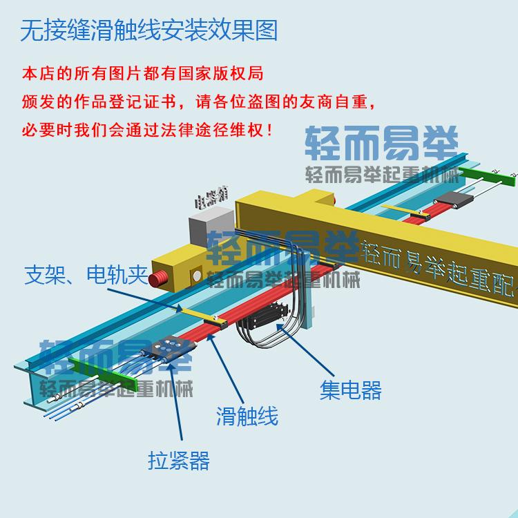 无接缝滑触线行车3极4极6-35平方无接头导电轨道起重天车导轨滑线