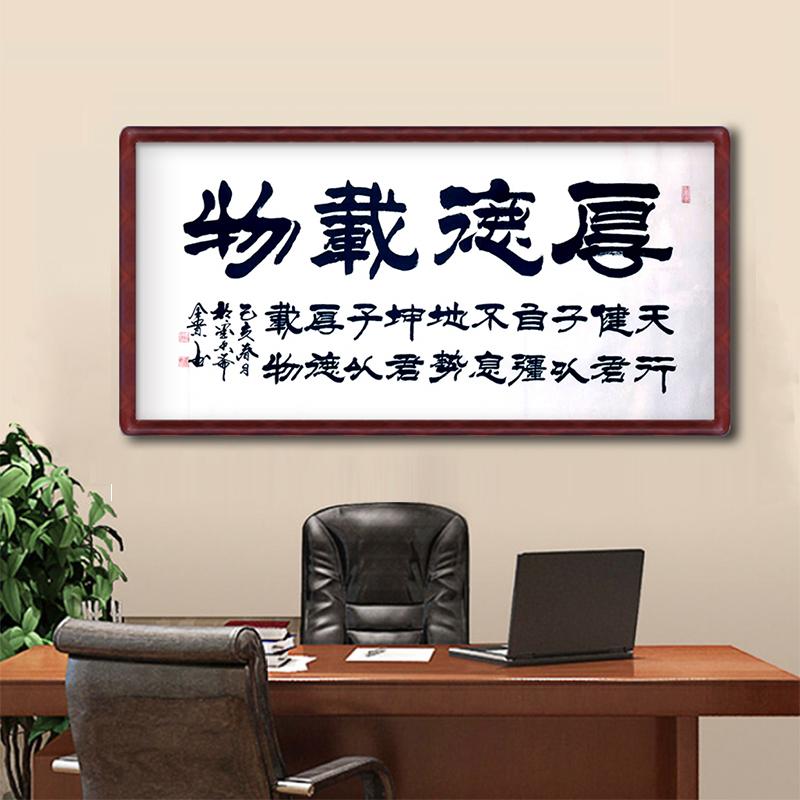舍得字畫天道酬勤紫氣東來客廳裝飾畫手寫真跡書法定制辦公室掛畫