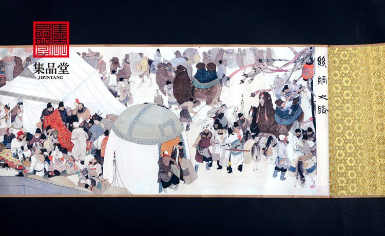 丝绸画卷轴挂画一带一路丝绸之路中国风特色外事出国会议纪念礼品