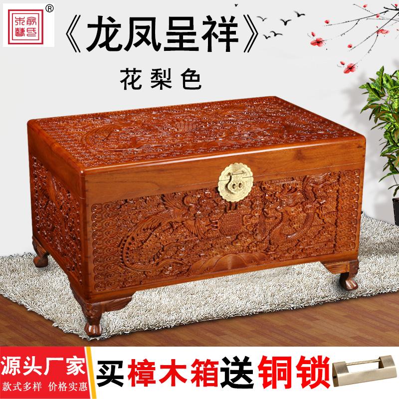 东阳木雕中式纯樟木雕刻香樟木箱子字画盒储物箱婚嫁陪嫁嫁妆箱