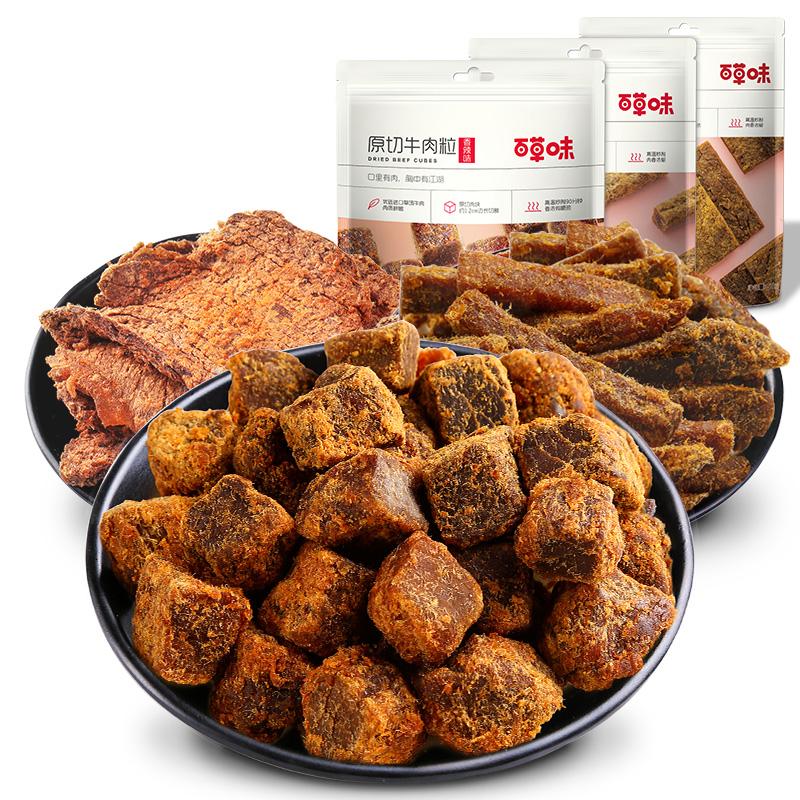 【百草味-原切牛肉干110g】手撕牛肉粒肉类零食网红特产休闲小吃