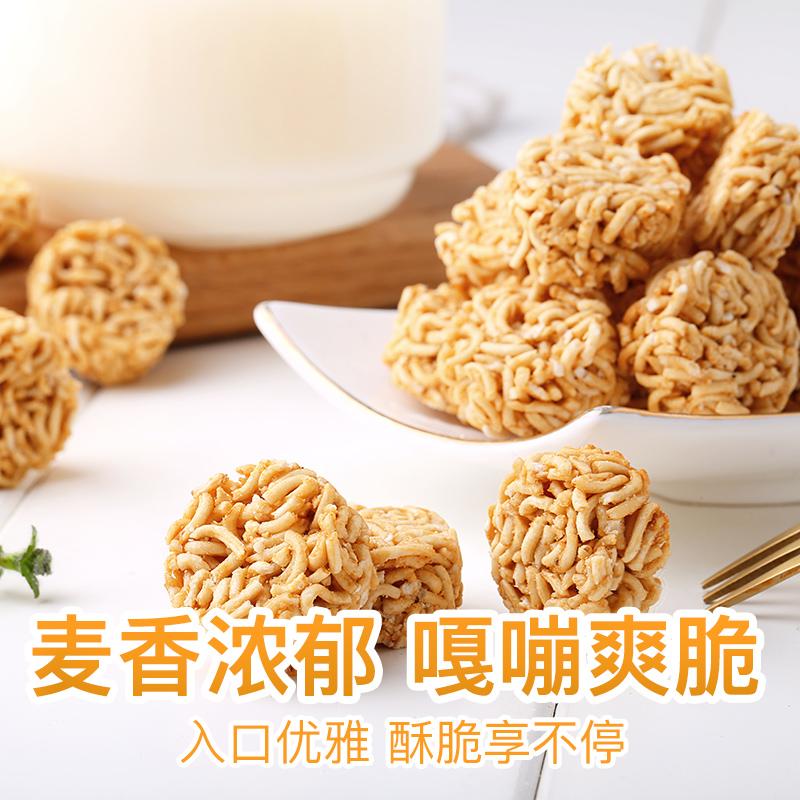 【百草味-膨化零食大礼包520g】网红宿舍休闲零食小吃女生一整箱