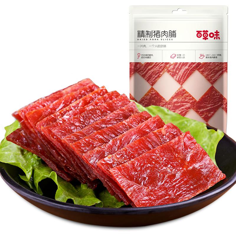 【百草味-精制猪肉脯200g】零食小吃靖江肉干肉片 网红休闲食品