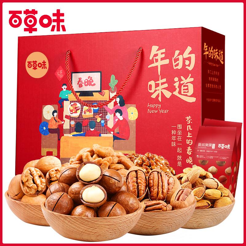 百草味-坚果大礼包1892g/12袋 每日干果零食礼盒混合组合装送礼