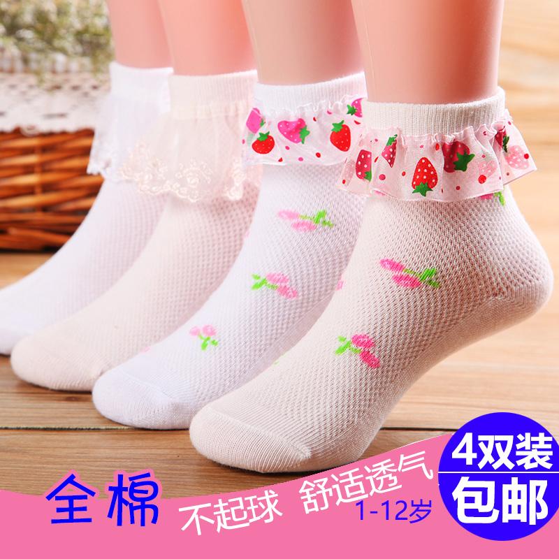 可愛公主襪蕾絲花邊襪子 兒童花邊襪女童棉襪寶寶短襪蕾絲草莓襪