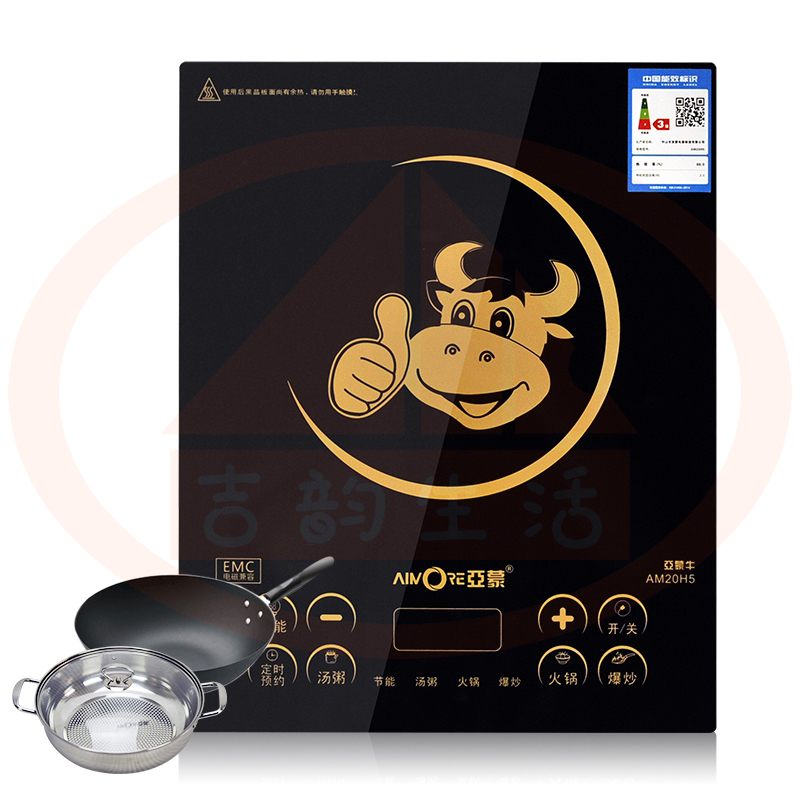 亚蒙AM20H5电磁炉家用多功能2000W触摸内嵌送汤炒锅原装掌柜推荐
