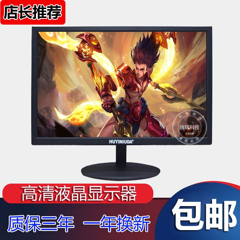 全新高清液晶电脑显示器19/20/22/24/27寸台式显示屏HDMI监控PS4