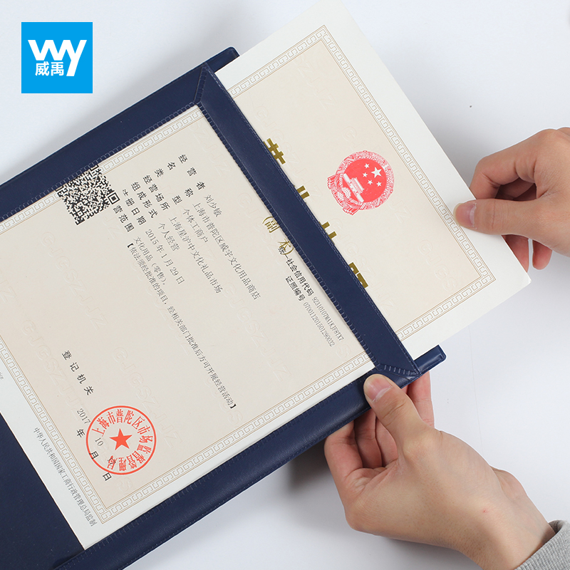 新版皮質三證五證合一個體公司工商營業執照保護套a3正本a4副本保護套框架皮套相框食品許可證照框掛墻執照套