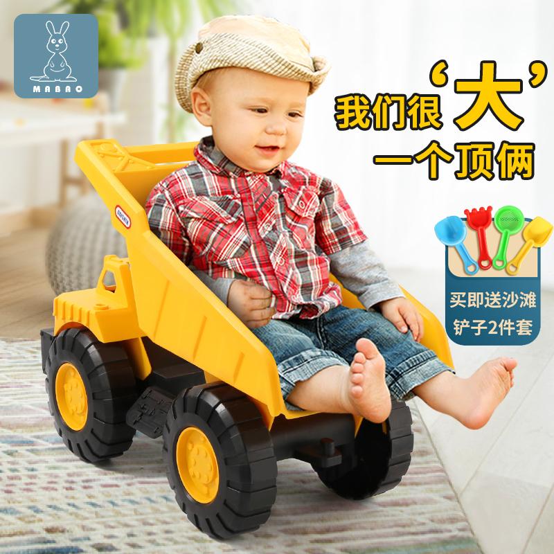 儿童大号沙滩滑行工程翻斗车挖土车推土机可坐宝宝男孩玩具车3岁6