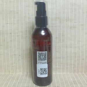 专柜正品IBA 洋甘菊冰精S867晒后修复补水保湿抗敏感退红100ml
