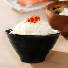 【买一送一】谷绿农品袁蒙米海水稻盐碱地大米年货5kg