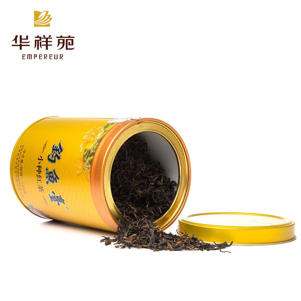 武夷山小种红茶茶叶散装罐装茶叶正品包邮 钓鱼台茶 华祥苑茶叶