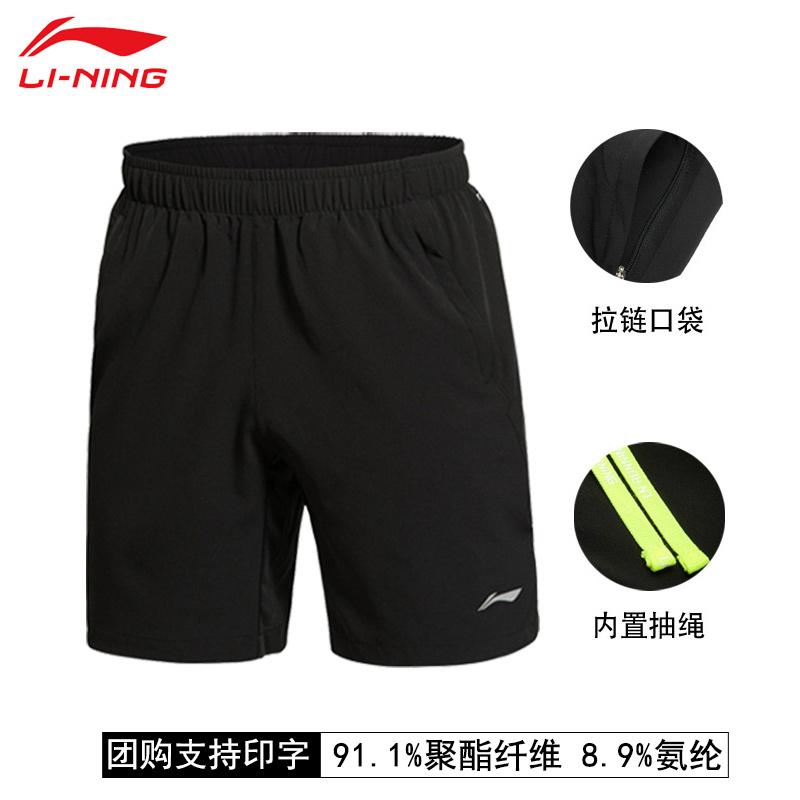李宁运动短裤男五分裤2019夏新款棉质拉链休闲卫裤套装AKSK119