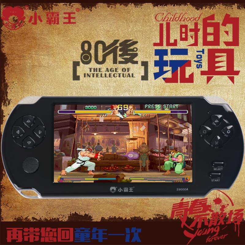小霸王PSP游戏机S3000A触摸屏掌机儿童益智GBA怀旧街机掌上游戏机