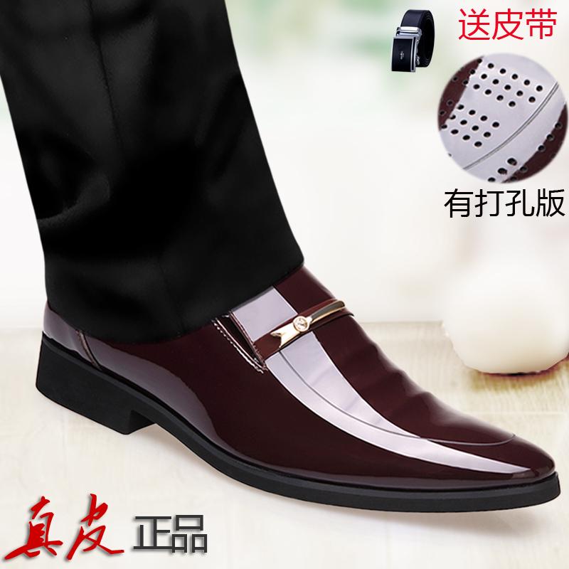 春夏季男皮鞋韓版真皮透氣休閒青年亮皮正裝商務英倫中年尖頭軟底