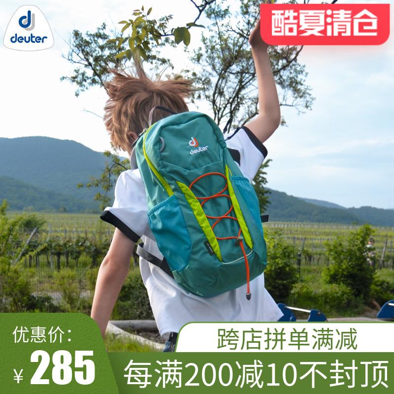 德國Deuter3611017兒童小學生書包戶外旅遊親子休閒雙肩揹包13L
