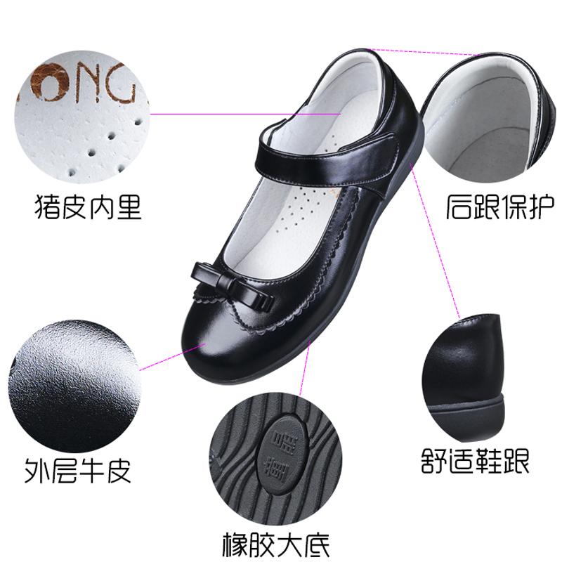 儿童皮鞋真皮女童黑色公主鞋表演出鞋中大童小学生皮鞋白色女单鞋