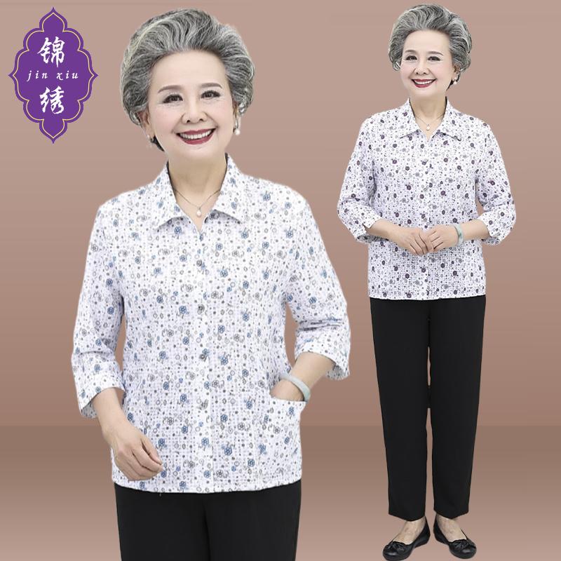 岁  衣服 70 奶奶装夏季长袖薄衬衫中老年人女装翻领春秋装妈妈套装 60