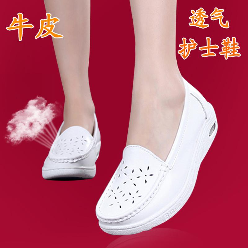 吧佰布真皮護士鞋女白色頭層牛皮平底坡跟透氣醫院舒適防滑軟單鞋
