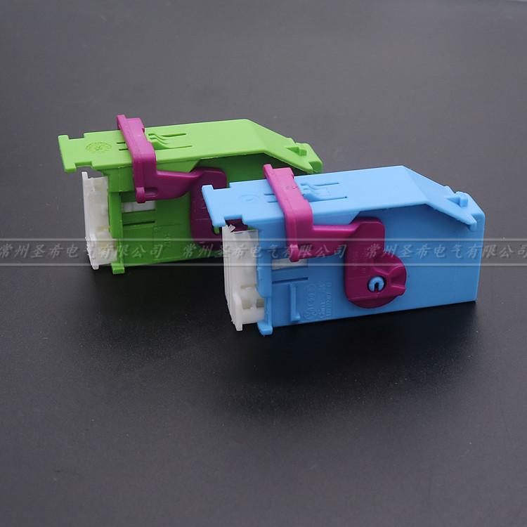 適用於大眾儀表插頭B5插頭 32孔儀表外掛汽車聯結器1J0 972 977 D