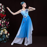 Jiangnan umbrella dance fan dance drum Yangko dance classical dance stage costume dress women long section