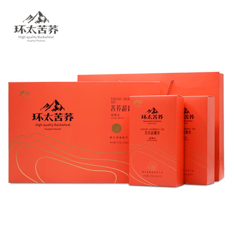 环太苦荞茶 荞园礼记516g 四川凉山特产黑荞麦茶叶礼盒装 送礼品