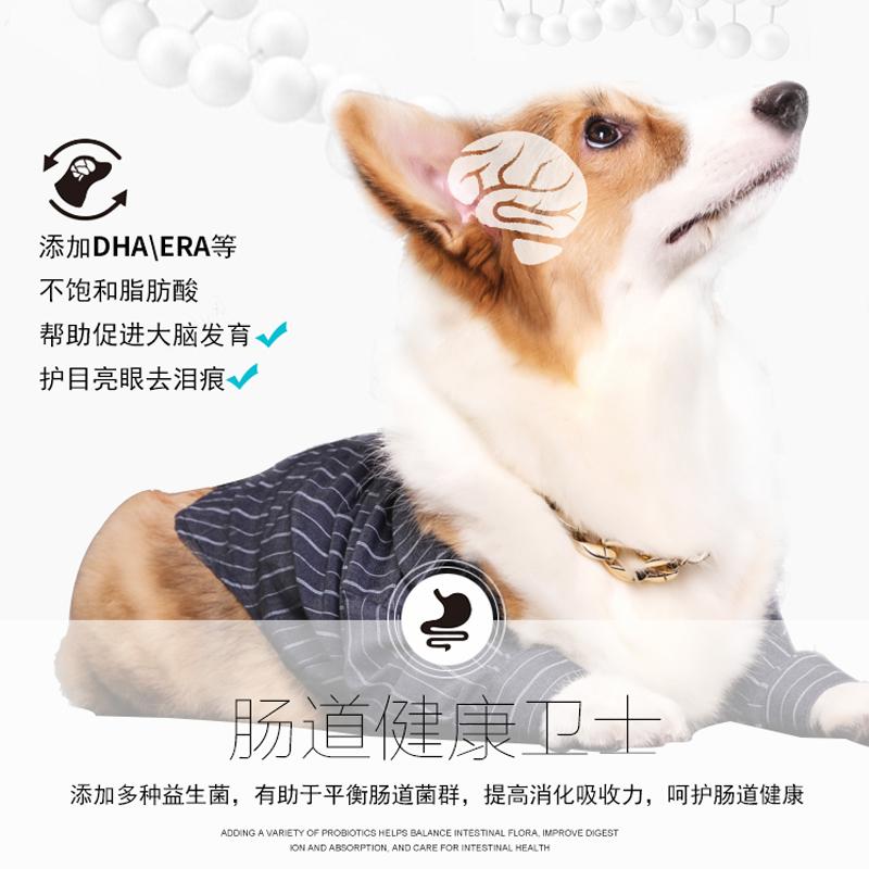 宠物时光狗粮20kg德牧边牧金毛萨摩耶成犬幼犬通用型狗粮40斤包邮优惠券