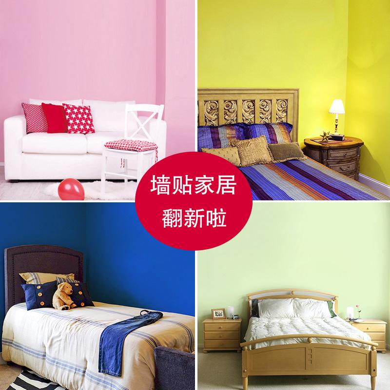 墙纸自粘卧室温馨3d立体防水客厅小家具翻新墙贴画背景墙壁纸贴纸