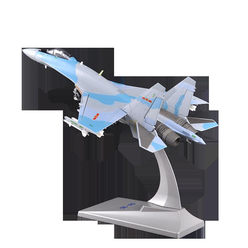 1:72苏35战斗机模型合金静态仿真SU-35飞机模型收藏摆件军迷礼品