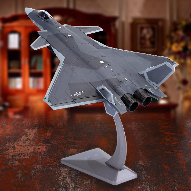 1:60/48珠海航展歼20战斗机航模合金建军节礼物J20隐形飞机模型