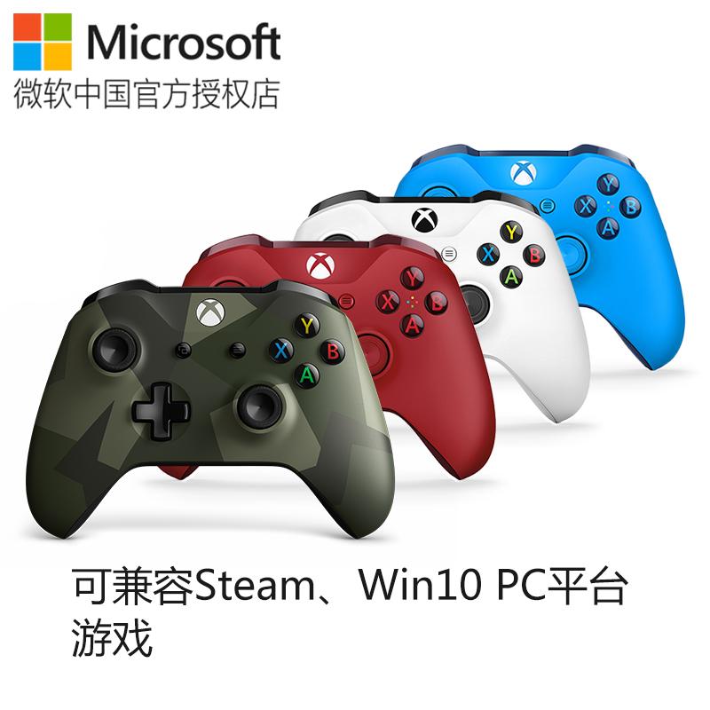 微软xbox one s  x游戏手柄精英PC有线steam电脑l蓝牙无线xbox手柄鬼泣5全境封锁 只狼荒野大镖客2 碧血狂杀2