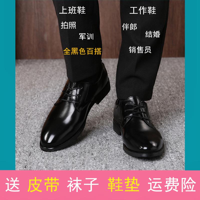 商务正装皮鞋男士内增高男鞋冬季加绒棉鞋青年韩版英伦黑色休闲鞋高清大图