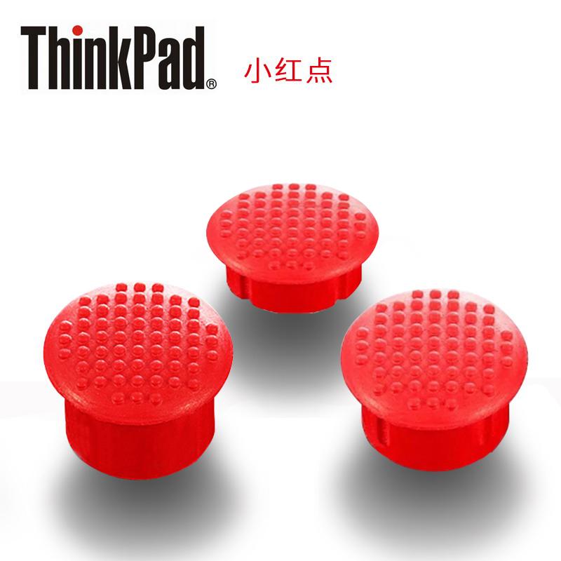 聯想 ThinkPad 小紅帽 小紅點 藍牙USB鍵盤滑鼠帽 新款X1輕薄版