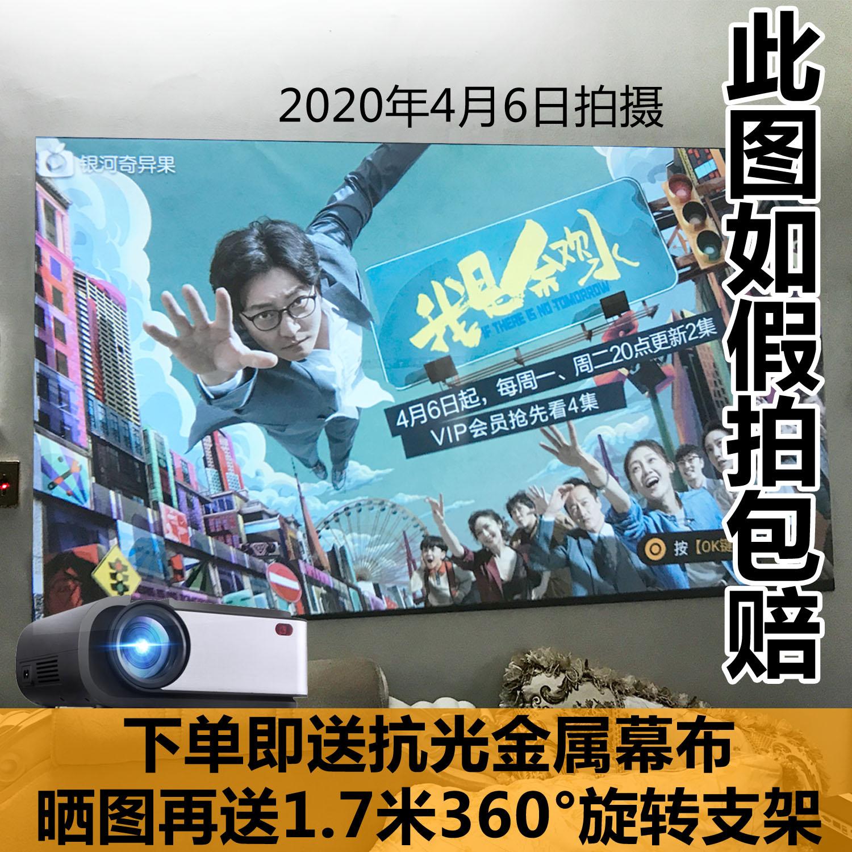 手机电视投影机小型 wifi 侧投无线 4k1080p 白天投影仪家用超高清亮