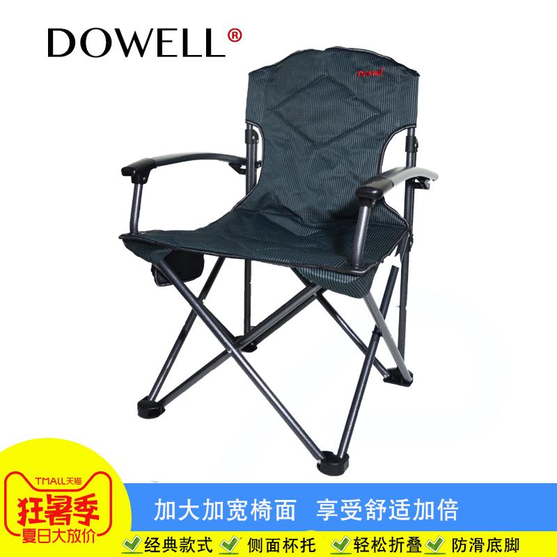 多為戶外鋁合金摺疊椅釣魚露營野餐便攜劇組用導演摺疊扶手椅2905