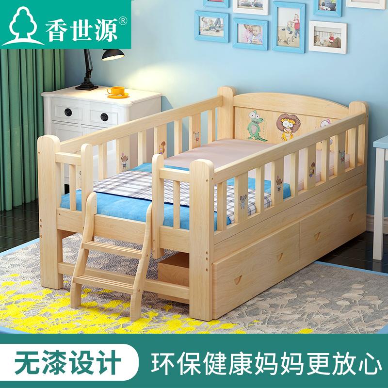 实木儿童床带护栏小床单人床男孩女孩婴儿床宝宝边床加宽拼接大床