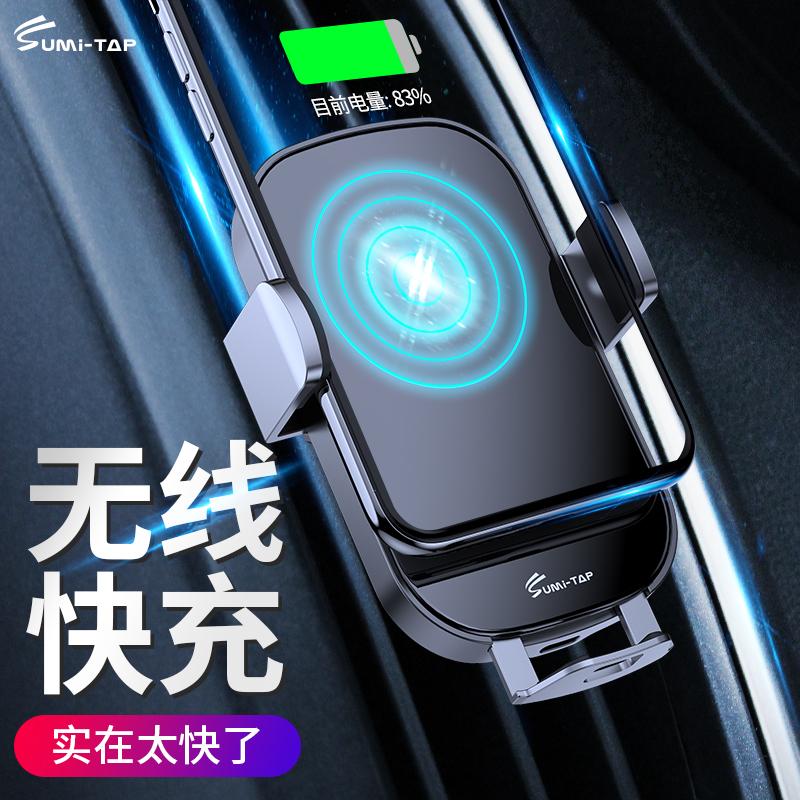 新款 无线充电器车载汽车驾驶台导航支架智能手机吸盘