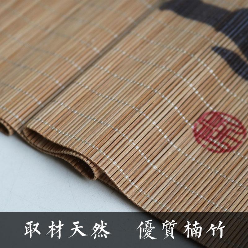 中國風裝飾畫竹簾掛畫禪意壁畫豎版玄關傳統文化背景墻無框國畫